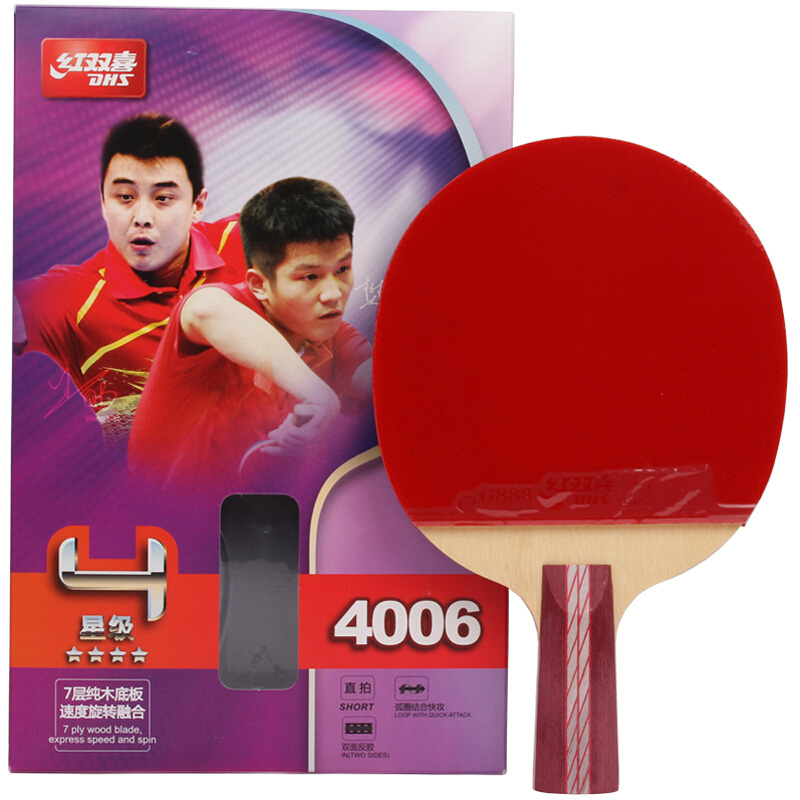 Купить с кэшбэком DHS table tennis racket four-star single shot gift set double-sided anti-adhesive