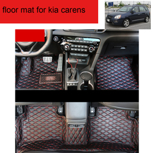 free shipping leather car floor mat carpet rug for kia rondo carens 2nd generation 2006 2007 2008 2009 2010 2011 2012 2013