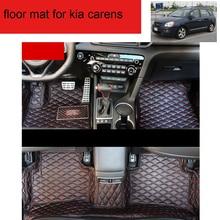 цена на free shipping leather car floor mat carpet rug for kia rondo carens 2nd generation 2006 2007 2008 2009 2010 2011 2012 2013
