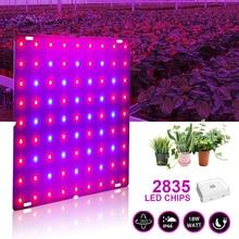 Full Spectrum LED Grow Light Growth Lighting Hydroponics Plant Lamp 265V Phytolamp For Plants SMD2835 Lamp Beads Quantum Board