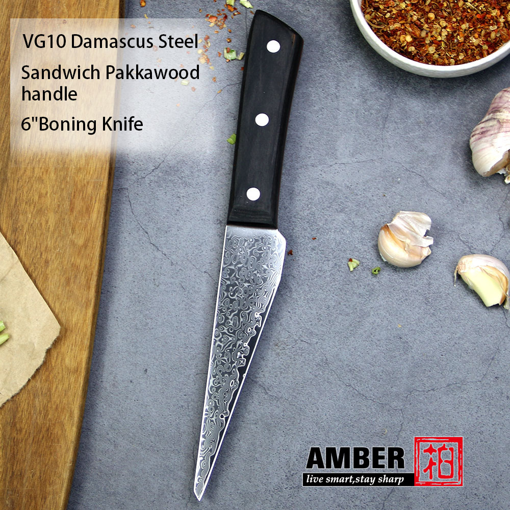 AMBER 6 inch boning knife 67 layer Damascus steel sharp cut meat professional pick bone slices kitchen chef special cooking tool