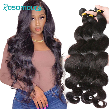 ROSAMOUR Peruvian Hair Weave Bundles Remy Hair Weaving Natural Color 28 30 32 34 36 38 40 Inch Body Wave Human Hair Bundles image