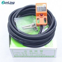 Inductive proximity switch SN04-N, NPN NO 10-30V DC 18 * 18 * 36mm 3-wire waterproof and oil proof square proximity switch