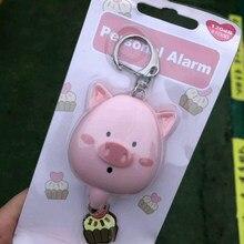 Ete novo alarme pessoal bonito porco forma 130db som agradável olhando alarme de segurança guarda pessoal alarme para mulheres e crianças