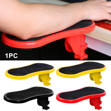 Gaming Arm Support Hand Bracket Adjustable Mouse Pad Home Neck Protection Anti Fatigue Computer Office Wrist Ergonomic Accessory