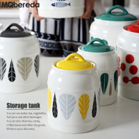 New Creative Kitchen ceramic large capacity storage bottle sealed cans of milk tea snacks grain tank coffee sugar suit