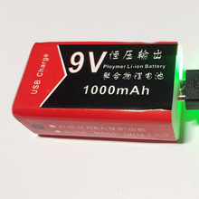 9V 1000mAh Li-ion Battery USB Charging battery 9v lithium USB Rechargeable battery for Multimeter Microphone Toy Remote Control цены