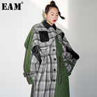 [EAM] Loose Fit Gree...