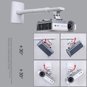 Image 5 - 2020 nouveau support de suspension de projecteur universel rétractable de plein mouvement de bâti de mur chargeant 15 kg