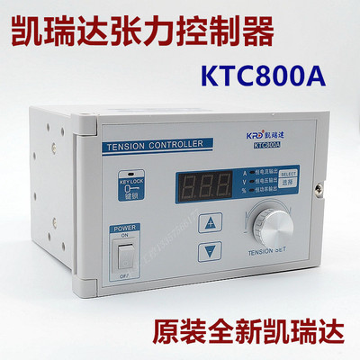 Tension Controller KTC002  Tension Controller KTC800A  Magnetic Powder Tension Controller|Cable Winder| |  -