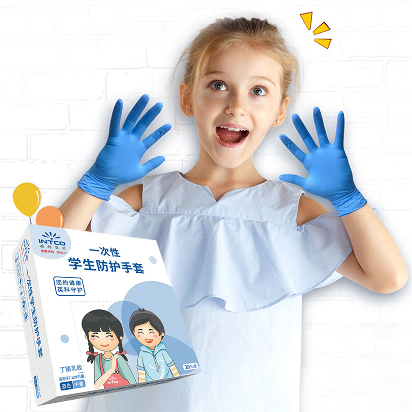 100Pcs Kids Disposable Gloves Latex Universal Kitchen Dishwashing Work Rubber Garden Nitrile Gloves For Left And Right Hand