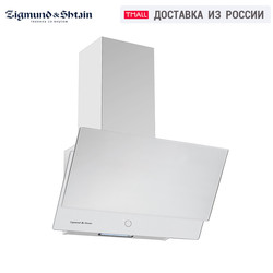 Вытяжка Zigmund & Shtain K 132.6 W