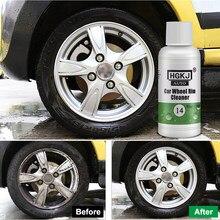 Hgkj 14 limpeza roda de carro cubo líquido descontaminação oxidação remoção 50ml