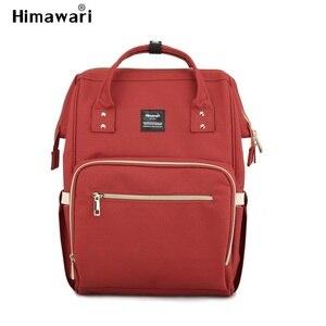 Image 2 - Himawari klasik bebek bezi çantası moda kadın seyahat sırt çantaları Laptop büyük kapasiteli mumya analık bez torba Bolsa Maternidade