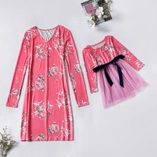 Mommy and me clothes Mesh stitching Floral print Dress Family Look Mother daughter dresses Mother and daughter clothes summer mother and daughter dress family look children golden floral jacquard aline dress kids