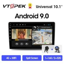 цена на 2G+32G Android 9.0 DSP Car Radio Multimidia Video Player Navigation GPS  No 2din 2 din dvd Split Screen for Nissan Kia Honda VW