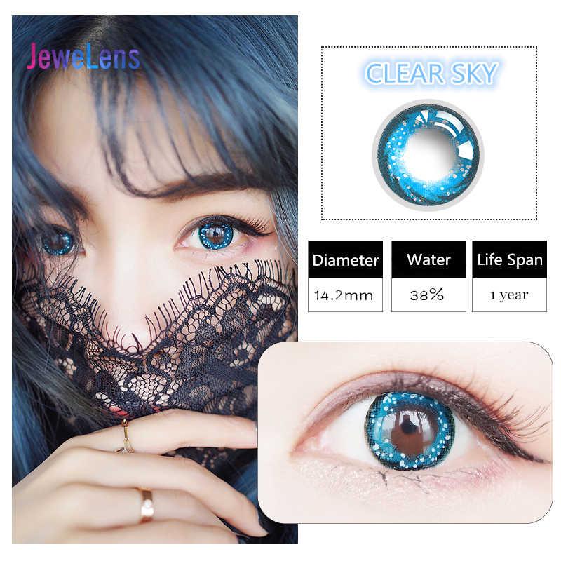 Jewelens kolorowe soczewki kontaktowe krótkowzroczność kolorowe szkła do oczu kosmetyk kolorowy Cosplay Con Dream Yemu Series
