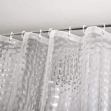 UFRIDAY 防水シャワーカーテン PEVA 半透明浴室 180x180cm クリアウォーターカーテンマグネット