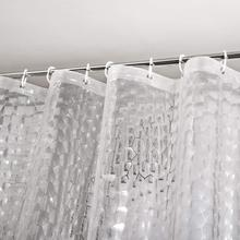 Ufriday 방수 샤워 커튼 peva 세미 투명 샤워 커튼 욕실에 대 한 명확한 물 큐브 목욕 커튼 자석