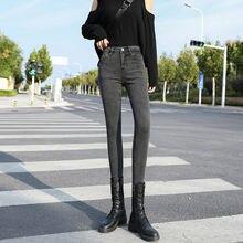Mind feet женские джинсы эластичные тонкие размера плюс джинсовые