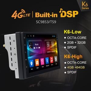Image 3 - Ownice K1 K2 K3 Octa Core Android 10.0 2G Ram 32Gb Rom Ondersteuning 4G Lte Sim Netwerk auto Gps 2 Din Universele Autoradio Dvd speler