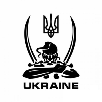 CK20004# cool UKRAINE adhensive vinyl car sticker reflective waterproof car decal stickers on car truck bumper rear window cool wing style reflective car sticker yellow