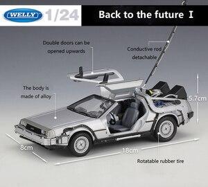 Image 2 - WELLY 1:24 Diecast รุ่นรถ DMC 12 DeLorean กลับสู่อนาคต Time Machine โลหะของเล่นสำหรับของเล่นเด็กคอลเลกชันของขวัญ