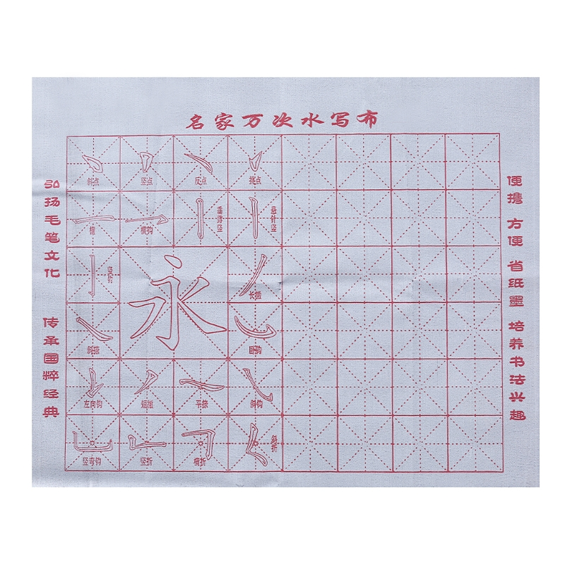 2019 New Reusable Magic Cloth Chinese Calligraphy Brush Water Writing Painting Practice Paper