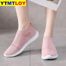 Gladiator Summer New Women Sandals Casual Shoes