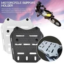Caja de almacenamiento para soporte trasero de motocicleta, soporte para caja protectora de equipaje, soporte para Panel de carga para Honda PCX150 PCX125 PCX 125 150 2014-