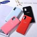Оригинальный чехол для Samsung A51 5G из жидкого силикона, мягкий на ощупь защитный чехол с шелковистой отделкой для телефона Galaxy a51 a 51 A515F и с лого...