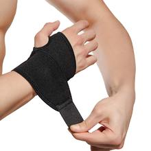 Professional Elasticated Hand Ankle Support Brace Leg Strong Bandage Guard Foot Wrap Protection New