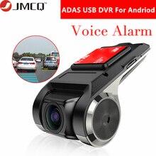 USB ADAS Автомобильный видеорегистратор Full HD 1080P для автомобиля DVD Android плеер навигация плавающее окно дисплей Голосовая сигнализация LDWS G-Shock