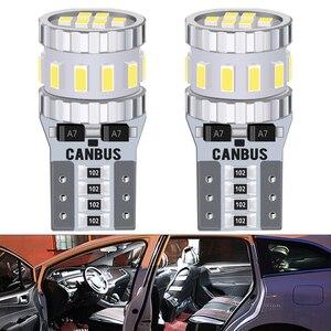 Светодиодные лампы T10 W5W 168 194 18SMD, светодиодные лампы маленького размера, высокая мощность, T10 лампы для внутреннего освещения, для чтения, кли...