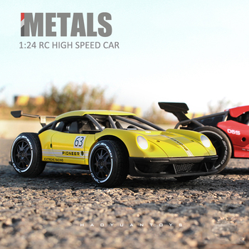 RC Metal Car 1/24 4WD RC Drift Racing Car 2.4G Off Road Radio Remote Control Vehicle Electronic Remo Hobby Toys newest water and land amphibious remote control car large electric charge remote control off road vehicle drift children s toys