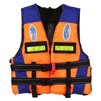Wędkarska kamizelka ratunkowa sporty wodne kamizelka do pływania dorosłych dzieci kamizelka pływacka tanie i dobre opinie