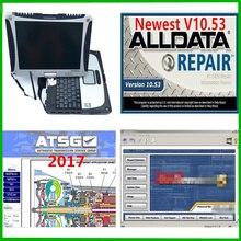 Alldata 2020 logiciel + m .. chell 10.53 + ATSG 2015, 3 en 1, installé dans lordinateur portable, solid book CF19 4 go, prêt à lemploi