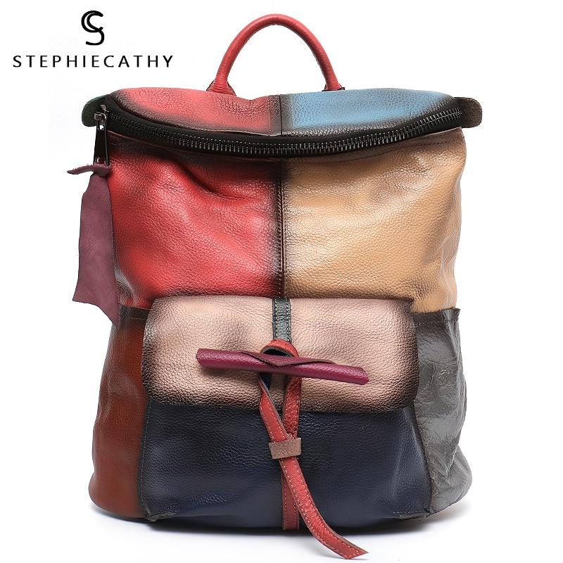 SC Unique Design Multi Color Cow Leather Girl School Backpack Large Paint Patchwork Genuine Leather Shoulder Bag Femal Knapsack