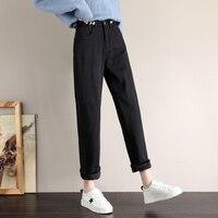 Прямые джинсы с начесом Цена: 1468 руб. ($18.65) | 19 заказов Посмотреть:   ???? Плюсы: они реально тёплые, большая сетка размеров, выбор цветов, хорошее качество, цена. Минусы маломерят. Я взяла S. Короткие (на невысоких девочек). Вообще они крутые, и во