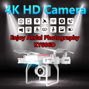 Image 1 - KY606D Drone 4K Rc Helicopter Drones with Camera HD Long Flying Time RC GPS Drone wifi FPV Quadcopter Foldable Toy