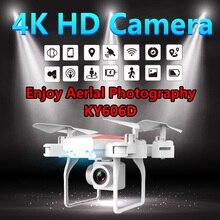 KY606D Drone 4K Rc helikopter Drones kamera ile HD uzun uçan zaman RC GPS Drone wifi FPV Quadcopter katlanabilir oyuncak