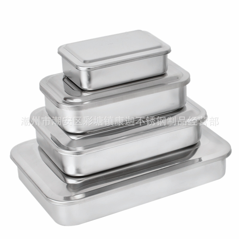 Thick Stainless Steel Sterilization Box Medical Perforated Without Cover Square Plate Dental Surgery Instrument Disinfection