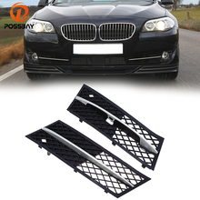 цена на POSSBAY Front Lower Bumper Grill Grilles for BMW 5 Series F10/F18 Sedan/Wagon Pre-facelift 2010-2013 Car Fog Light Cover Vent
