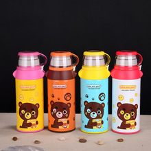 Childrens mug cartoon insulation pot creative student strap cold stainless steel straw cup