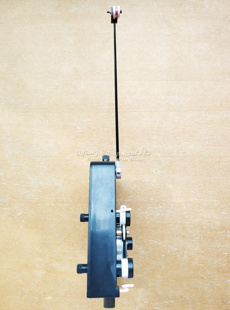 Tension Controller (9)