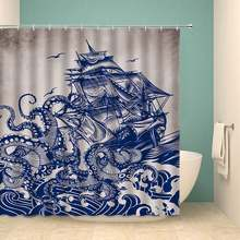 Навигационная душевая занавеска набор гигантский осьминог Кракен