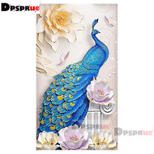 Dpsprue Full Square/Round Diamond Painting Kit Cross Stitch Beautiful peacock Pink 3D Embroidery DIY 5D Moasic Gift  02