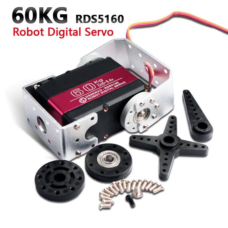 1 pcs servo 60kg high torque Robot servo RDS5160 SSG for robot DIY digital servo arduino servo large servo