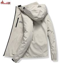 Chaqueta impermeable informal para hombre, chaqueta de Turismo, cortavientos, resistente al viento, con capucha, L ~ 5XL