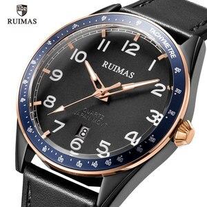 Image 2 - Мужские наручные часы RUIMAS, Роскошные Кварцевые часы с кожаным ремешком, спортивные наручные часы в стиле милитари, модель 573